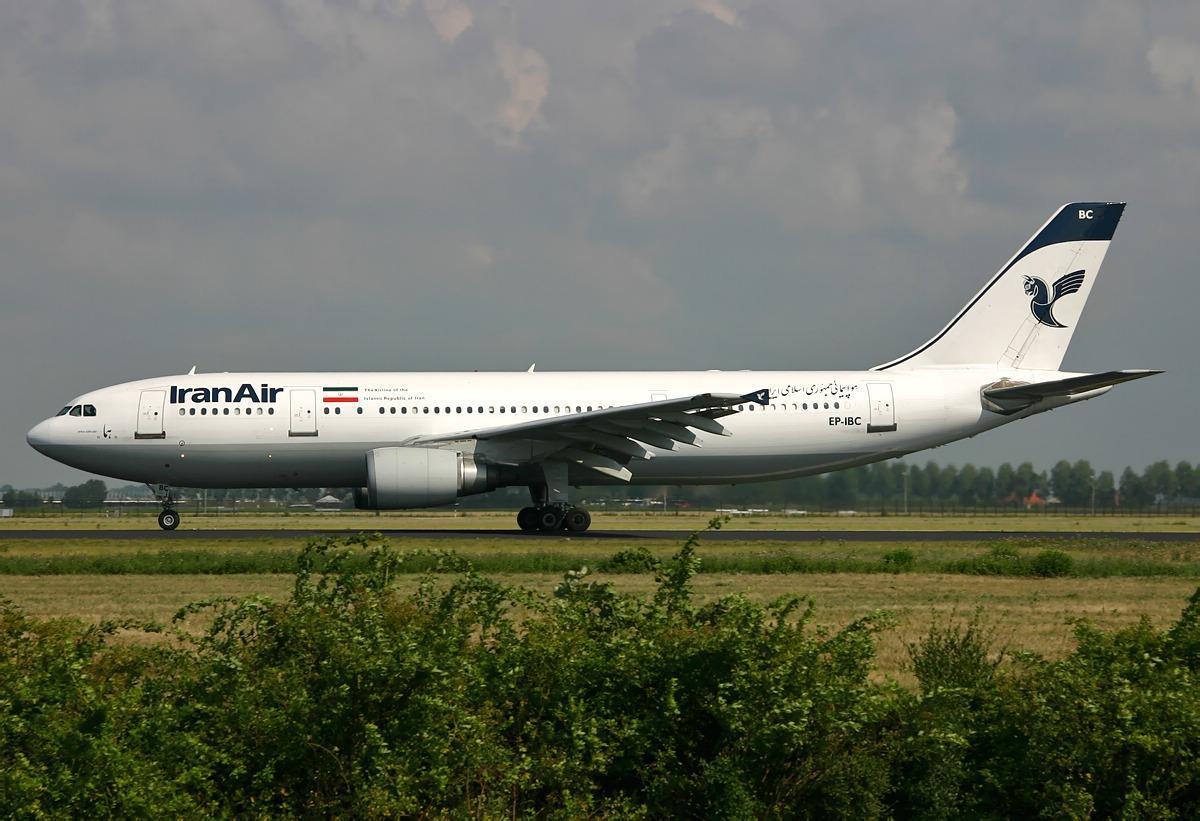 Iran Air u Beogradu