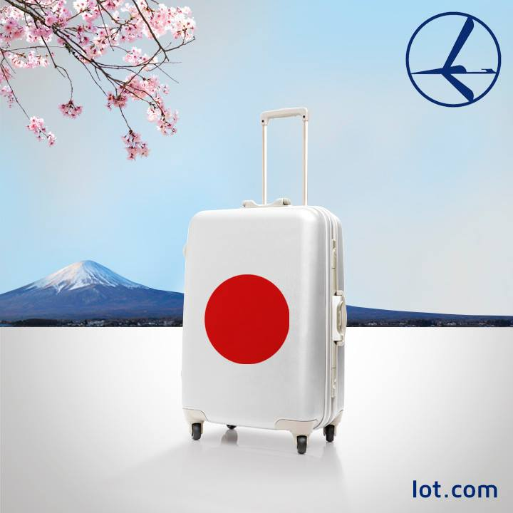 Lot_Tokyo2
