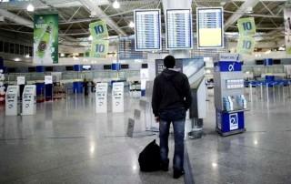 Štrajkovi u Grčkoj otkazuju sve letove na ceo dan