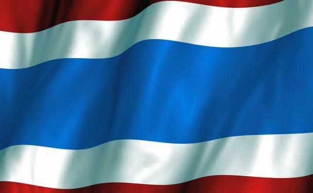 Informacija za izdavanje tajlandskih viza u Beogradu