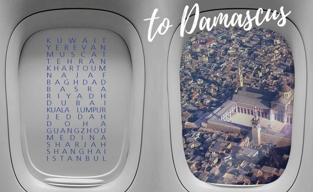 Da li ćemo od juna imati direktan let za Damask?