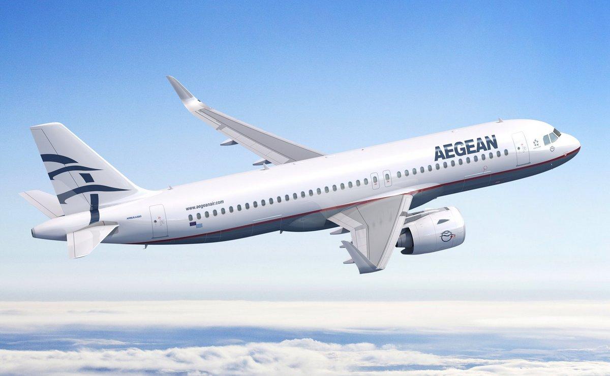 Aegean Airlines potvrdio nabavku 30 aviona A320neo