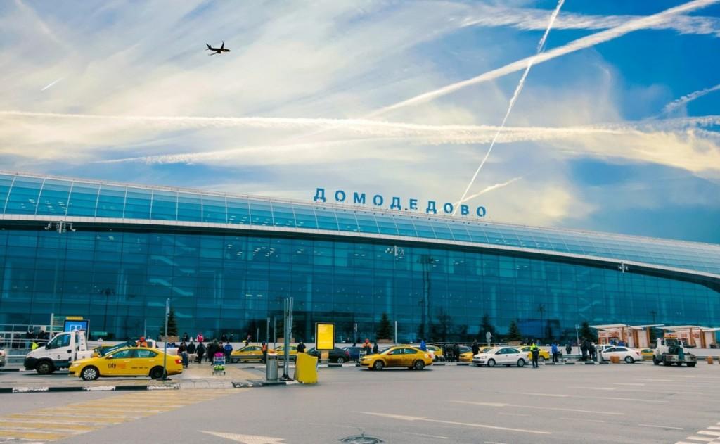 Aerodrom Moskva - Domodedovo