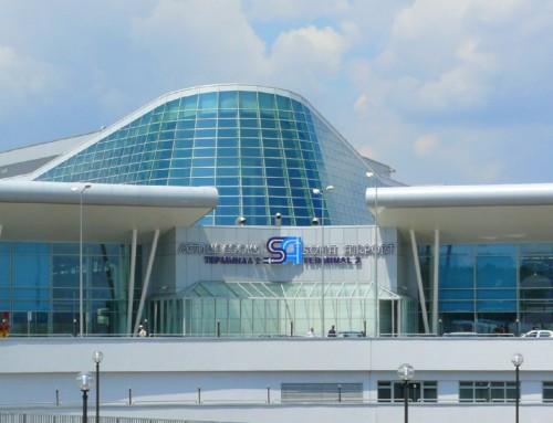Operator aerodroma u Minhenu osvojio koncesiju za sofijski aerodrom