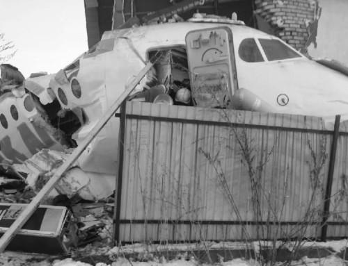 Avionska nesreća u Kazahstanu