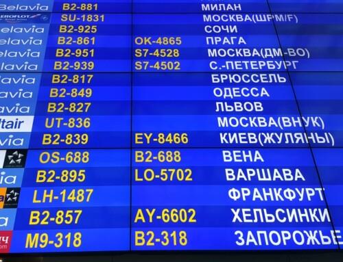 Evropska unija prekida vazdušne veze sa Belorusijom